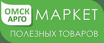 Арго-Маркет Омск